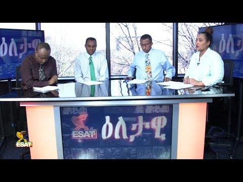 ESAT Eletawi Mon 01 Apr 2019