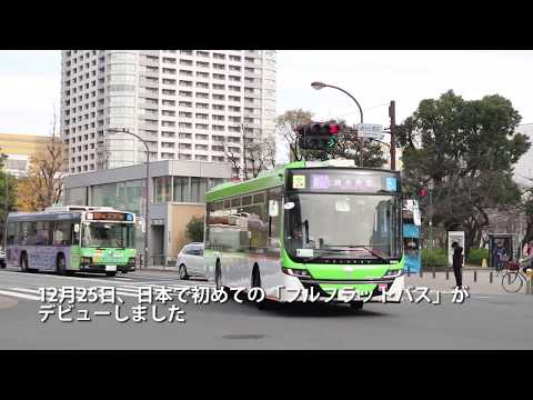 【2018.12.25】フルフラットバスデビュー