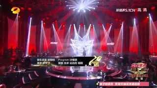 《我是歌手3》A Lin 演出彙整