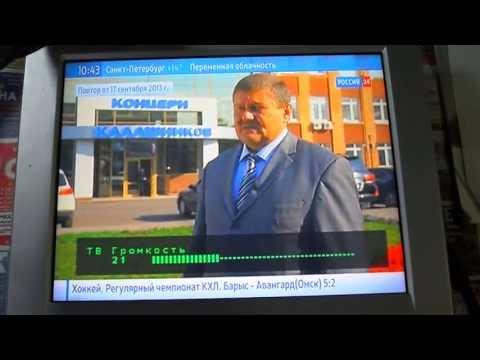 телевизора SHARP LC-13SH1E