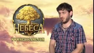 Онлайн игра Небеса - Геймплей