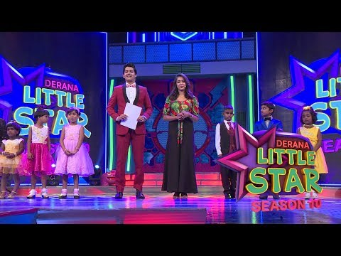 Derana Little Star 10 - 02-11-2019