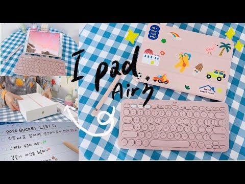 아이패드 에어 3 언박싱,아이패드 케이스 꾸미기,아이패드 병 완치,에어3, 애플펜슬1세대,굿노트5,iPad air 3 unboxing,랩씨 종이질감필름, 아이패드 악세서리