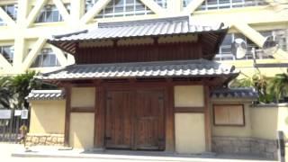 茨木市 茨木城櫓門