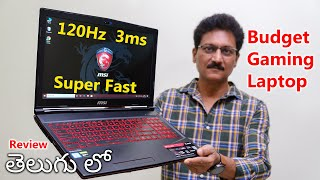 Budget Gaming Laptop from MSI Unboxing \u0026 Review in Telugu... 🔥
