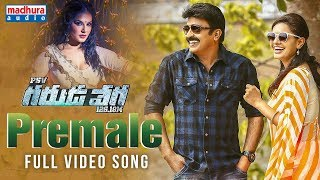 Prema Le Full Video Song | PSV Garuda Vega Movie Songs || Rajasekhar | Pooja Kumar & Sunny Leone