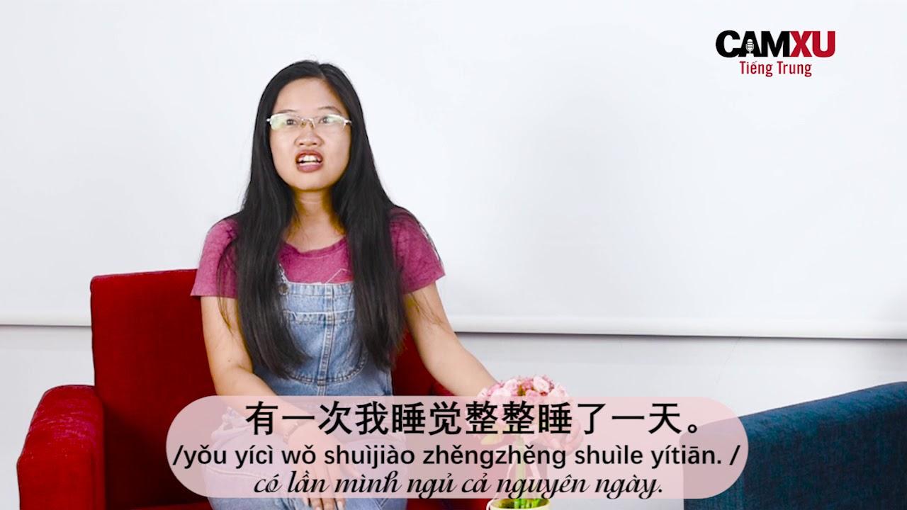 Học Tiếng Trung giao tiếp theo chủ đề: Hoạt động cuối tuần của tôi