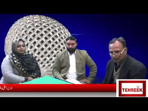 Tehreek TV Ab Zara Hut kay with Shahzad Ch. 22-01-2018