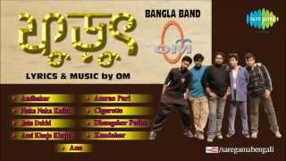 Phurut | Naka Naka Katha | Bengali Band Songs Audio Jukebox | Om