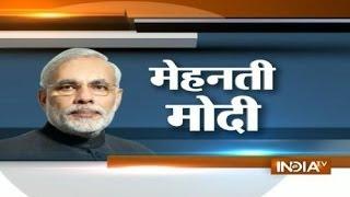 Know about PM Narendra Modi