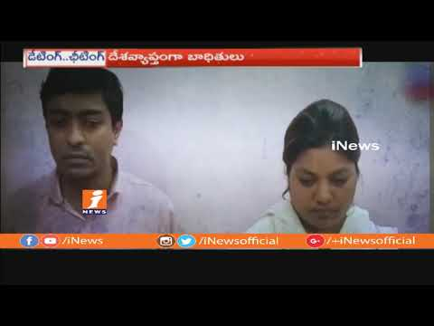 Cyberabad Police Busted Online Dating Website Cheating Scam | INews