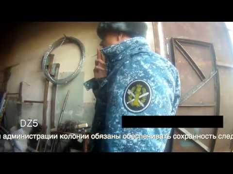 ИК-37 пгт. Яя - Видео с регистратора сотрудника колонии.