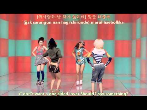 Miss A - Breathe MV [english subs + romanization + hangul] mp3