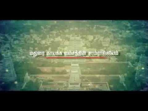 Thirumalai Nayakar 434th birthday Advertisement By Kovilpatti Nayakar's