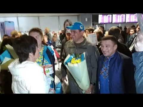 nazar viv: Україна зустрічає олімпійців