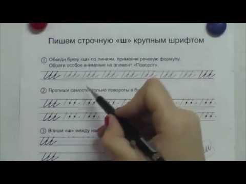 Книга: Уроки красивого почерка - Татьяна Беленькая