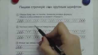 Как научить ребенка красивому почерку