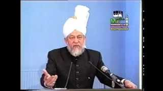Urdu Khutba Juma on March 10, 1995 by Hazrat Mirza Tahir Ahmad