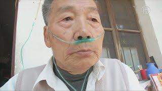 Неизлечимо больные китайские шахтёры пытаются выжить (новости)