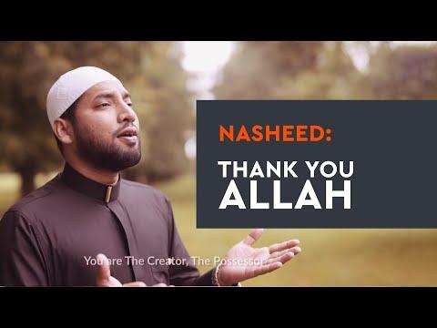 Thank You Allah - Nowshad Mahfuz ft. Masum (Labbayk)