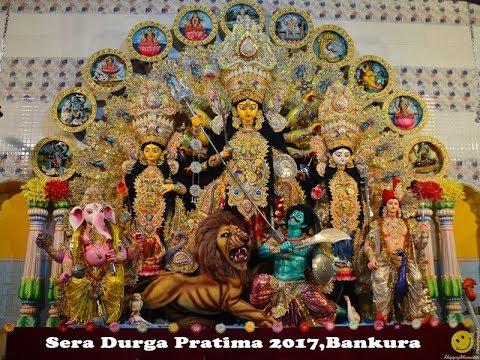 Durga Puja 2017 | Sera Durga Pratima 2017, Bankura | Grand Opening of Borosoloana Durga MAA Bankura