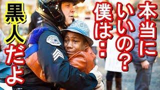 母国アメリカに告ぐ!「心をハグされたのは日本が初めてだ!」来日黒人の叫び!