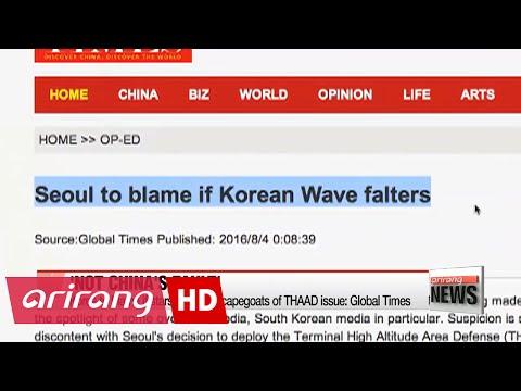 China blocks broadcasts, events involving Korean celebrities