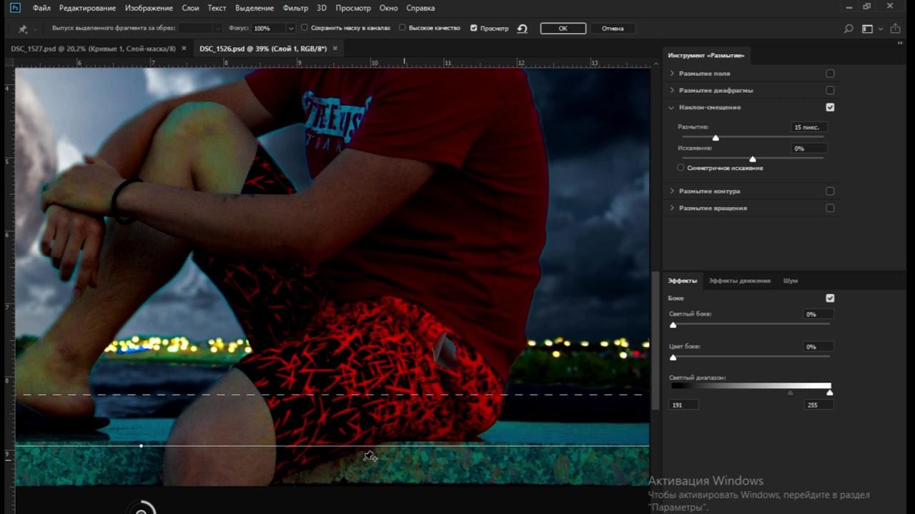Приложение для обработки фотографий размытый фон кончики
