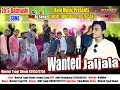 Wanted Jaljala // Manish Tyagi Sihani & Honey Tyagi // 2017 new Hit Song