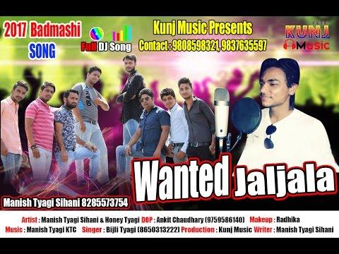 Wanted Jaljala // Manish Tyagi Sihani & Honey Tyagi // 2017 new Hit Song