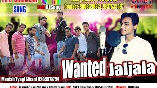 wanted jaljala manish tyagi sihani honey tyagi 2017 new hit song