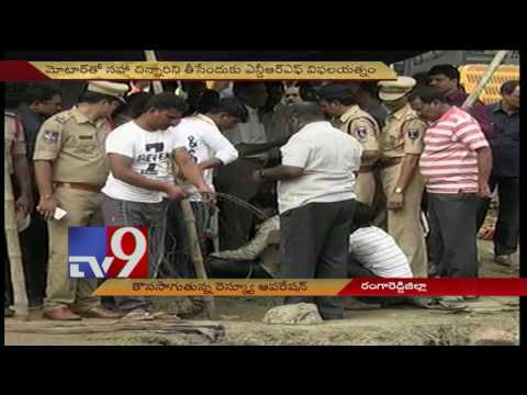 Girl in Borewell : NDRF determined to find her alive - TV9