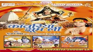 Hd 2017 New Bhojpuri Kanwar Song    Bol Bam Bole Lagal Sawan Ke Badariya    Gunjan Singh