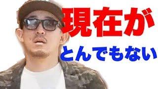 【衝撃】W不倫から1年、ファンキー加藤の現在がとんでもない…(画像あり)