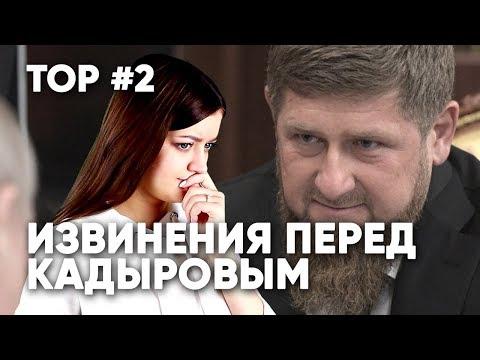 ТОП-5 ИЗВИНЕНИЙ ПЕРЕД