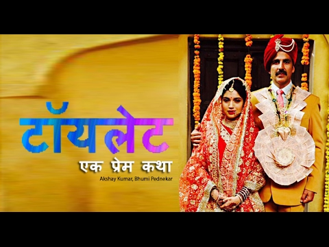 Thumbnail: Toilet Ek Prem Katha : Official First Look | Akshay, Bhumi Pednekar