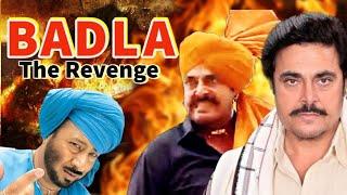 ਗੁੱਗੂ ਗਿੱਲਡੀ ਦਮਦਾਰ ਪੰਜਾਬੀ ਐਕਸ਼ਨ ਫਿਲਮ | Guggu Gill | Jaswinder Bhalla | Blockbuster Punjabi Movie