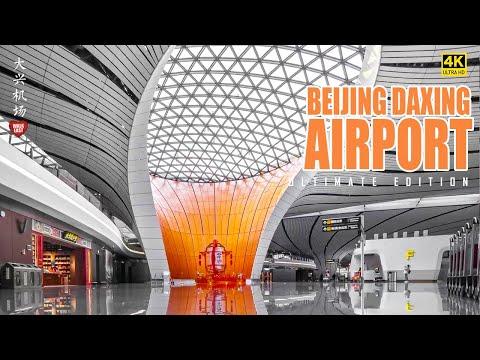 Walking In Beijing Daxing Airport | China's $17 Billion Mega Airport | 4K HDR | 北京大兴国际机场