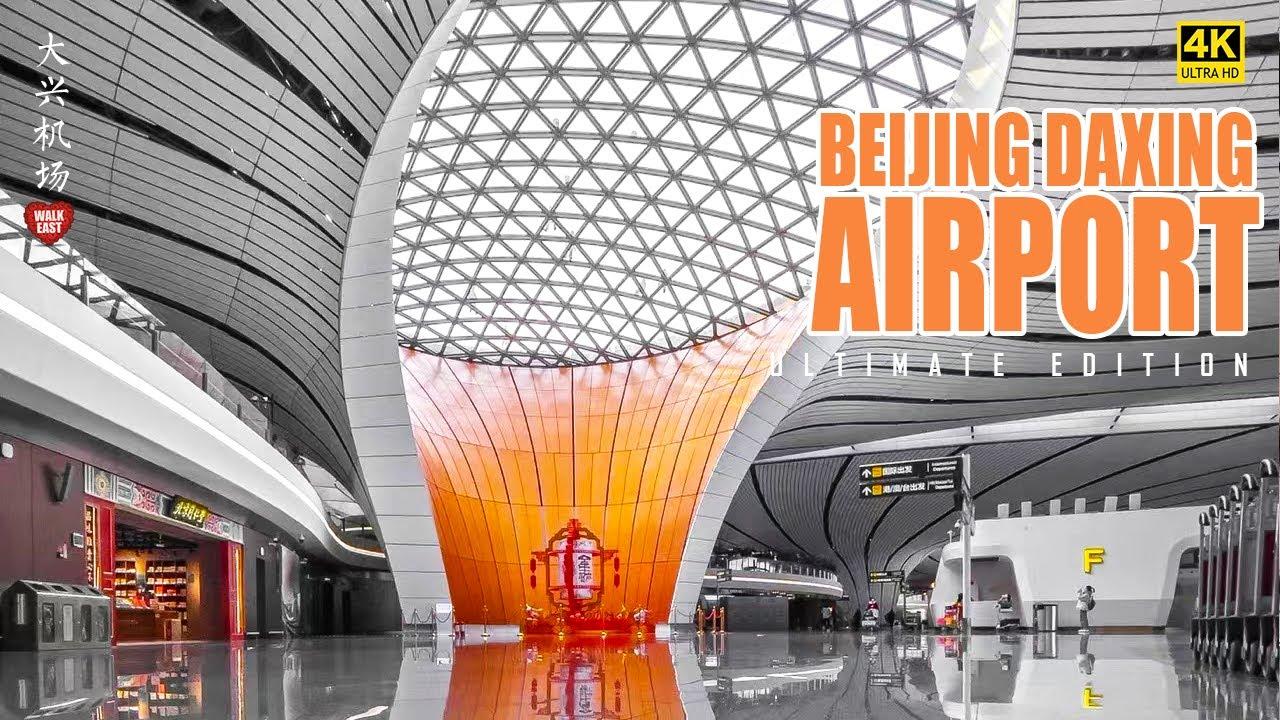Download Walking In Beijing Daxing Airport | China's $17 Billion Mega Airport | 4K HDR | 北京大兴国际机场