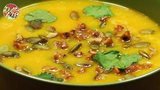Тыквенный суп с беконом и орехом. Просто, вкусно, недорого.