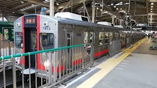 「現在は引退済」東急7700系7712編成(歌舞伎塗装) 多摩川行き 蒲田発車