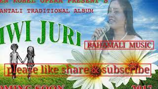 New Santali Traditional song 2017 TEREL GHUTU REMA  (SINGER-KALPANA HANSDA)