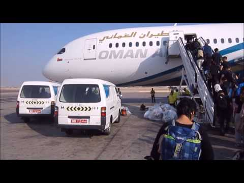 Muscat Airport Oman [MCT/OOMS]