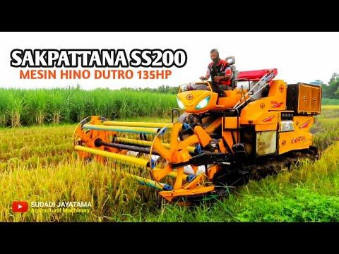 KOMBI SAKPATTANA SS200 THAILAND BAKET LEBAR PANEN CEPAT
