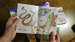 Книги Татьяны Руссита для обучения чтению