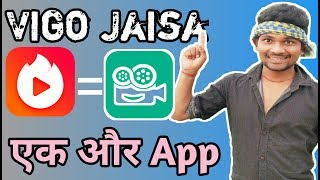how to use vigo video app in hindi