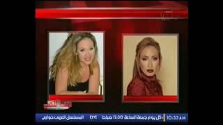 فيديو.. مذيع لريهام سعيد: شكلك نسيتي شارع جامعة الدول