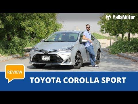 Toyota Corolla 2019 Review | YallaMotor.com