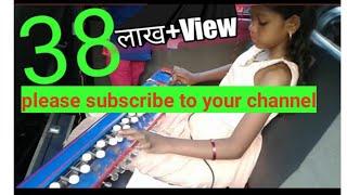 Pramod bhoir  yel zayli aartichi song
