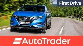 Nissan Qashqai 2017 first drive review